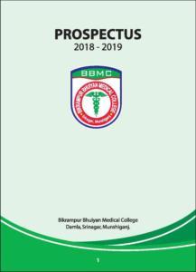 Prospectus 2018-2019 _ New-page-003